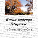 naslovnica za pozivnicu