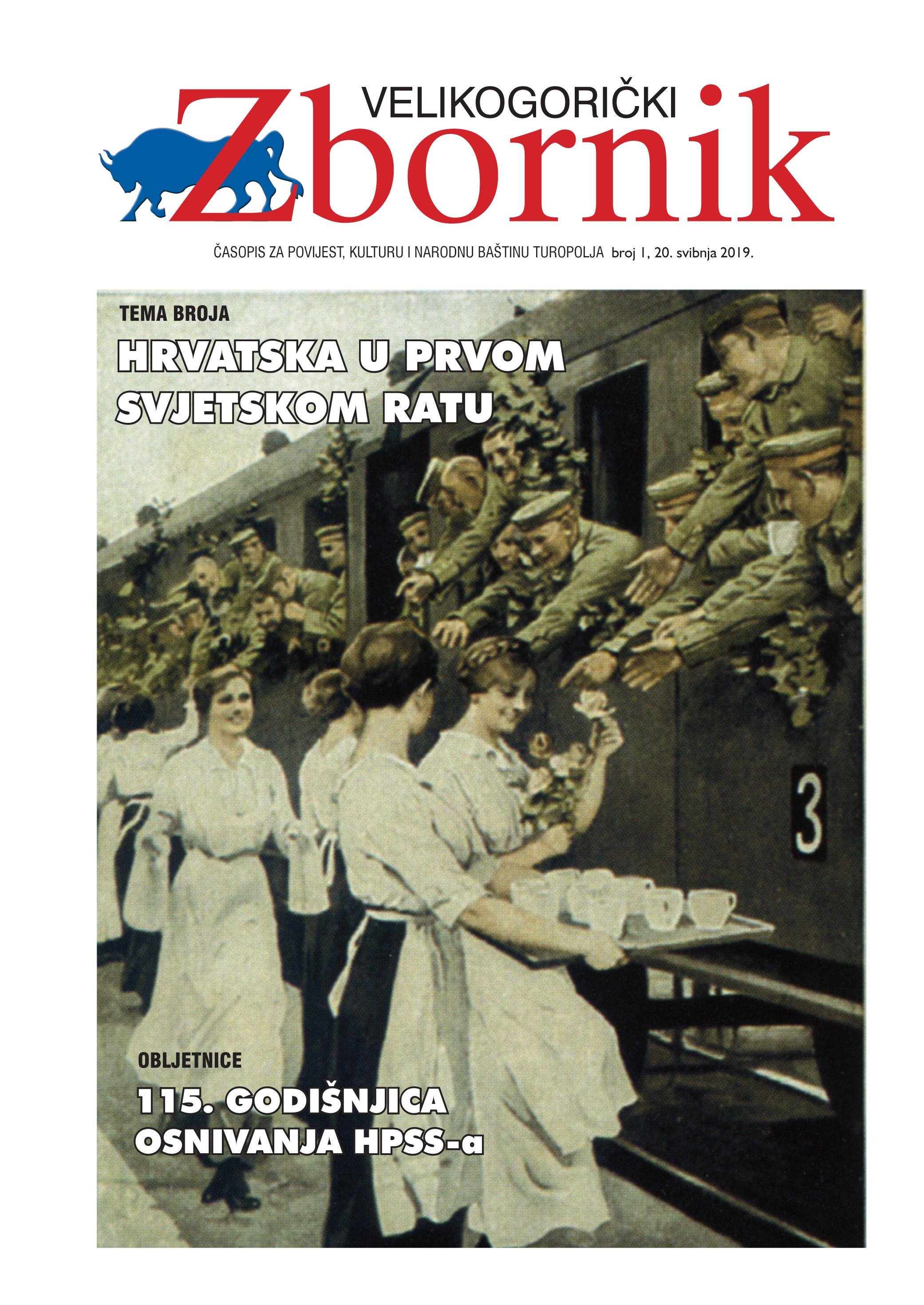 zbornik naslovnica-1